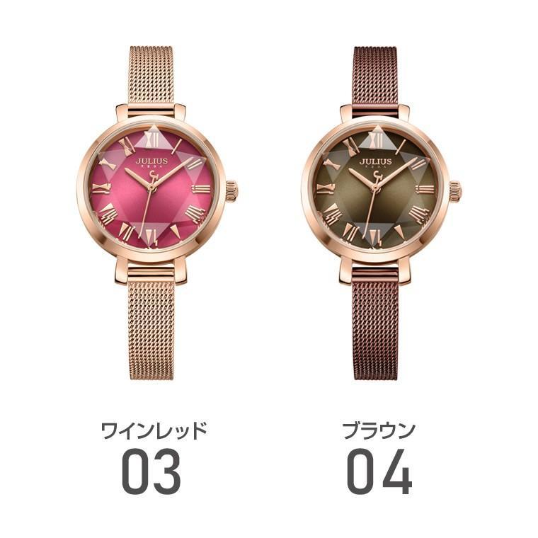 腕時計 レディース 防水 時計 おしゃれ ブランド シンプル 人気 オフィス ピンクゴールド 20代 30代 40代 50代 JULIUS プレゼント 母の日 ギフト|rirty|16
