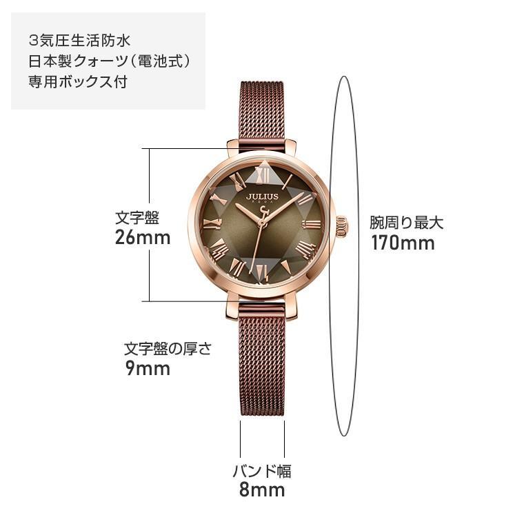 腕時計 レディース 防水 時計 おしゃれ ブランド シンプル 人気 オフィス ピンクゴールド 20代 30代 40代 50代 JULIUS プレゼント 母の日 ギフト|rirty|17