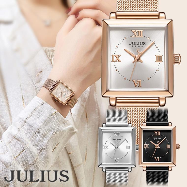腕時計 レディース ブランド 防水 レディース腕時計 おしゃれ 時計 スクエア 四角 ミラネーゼ 人気 20代 30代 40代 JULIUS プレゼント 母の日 ギフト|rirty