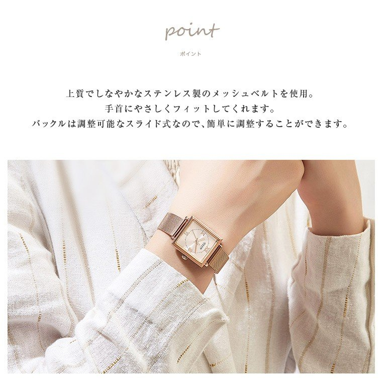 腕時計 レディース ブランド 防水 レディース腕時計 おしゃれ 時計 スクエア 四角 ミラネーゼ 人気 20代 30代 40代 JULIUS プレゼント 母の日 ギフト|rirty|09