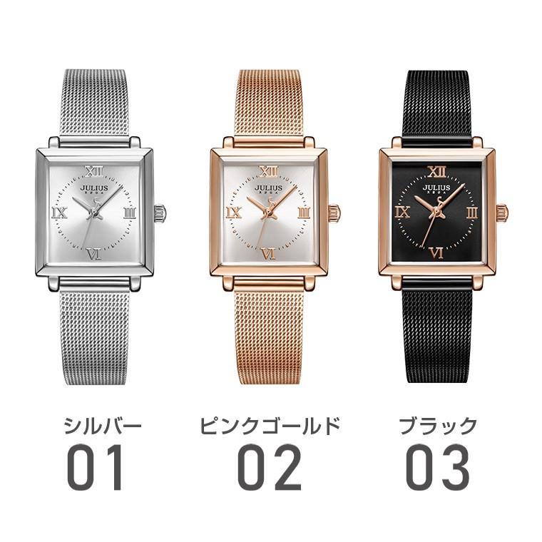 腕時計 レディース ブランド 防水 レディース腕時計 おしゃれ 時計 スクエア 四角 ミラネーゼ 人気 20代 30代 40代 JULIUS プレゼント 母の日 ギフト|rirty|10