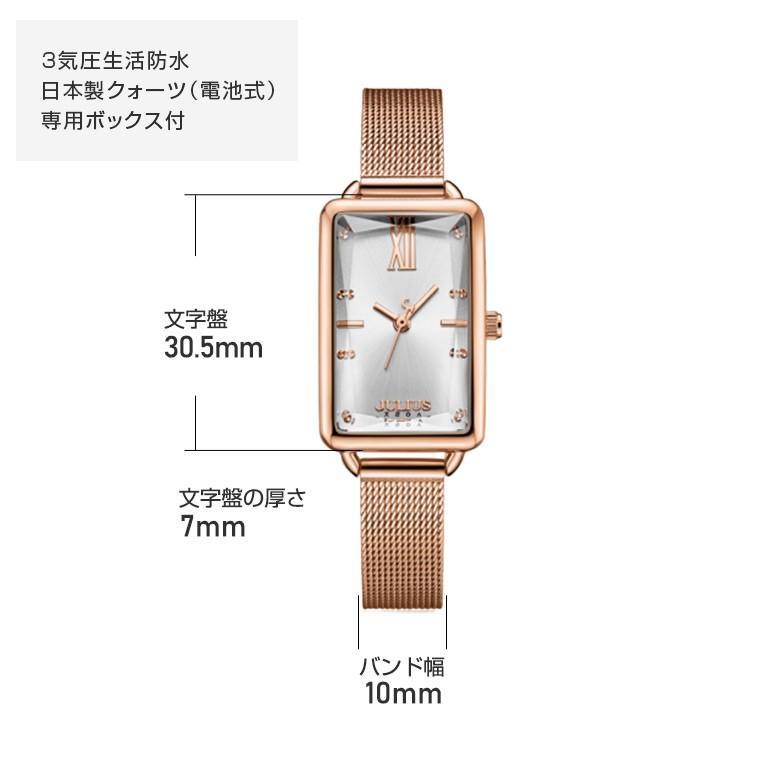 腕時計 レディース ブランド 防水 レディース腕時計 おしゃれ 人気 四角 スクエア 20代 30代 40代 50代 スクエア型 JULIUS プレゼント 母の日 ギフト|rirty|11