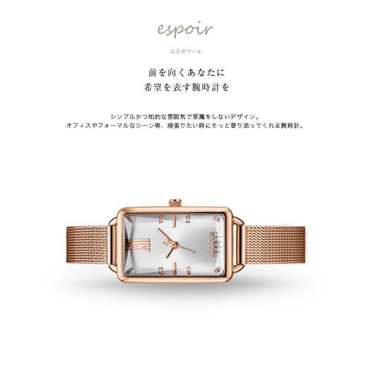 腕時計 レディース ブランド 防水 レディース腕時計 おしゃれ 人気 四角 スクエア 20代 30代 40代 50代 スクエア型 JULIUS プレゼント 母の日 ギフト|rirty|06