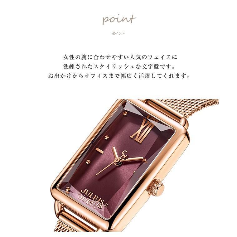 腕時計 レディース ブランド 防水 レディース腕時計 おしゃれ 人気 四角 スクエア 20代 30代 40代 50代 スクエア型 JULIUS プレゼント 母の日 ギフト|rirty|07