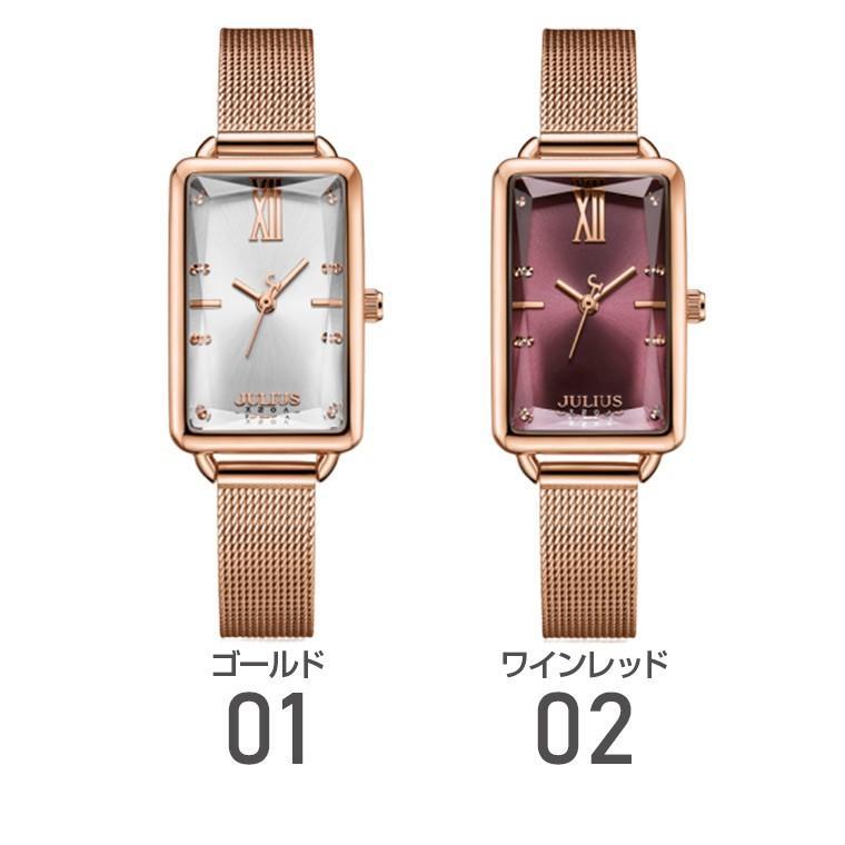 腕時計 レディース ブランド 防水 レディース腕時計 おしゃれ 人気 四角 スクエア 20代 30代 40代 50代 スクエア型 JULIUS プレゼント 母の日 ギフト|rirty|09