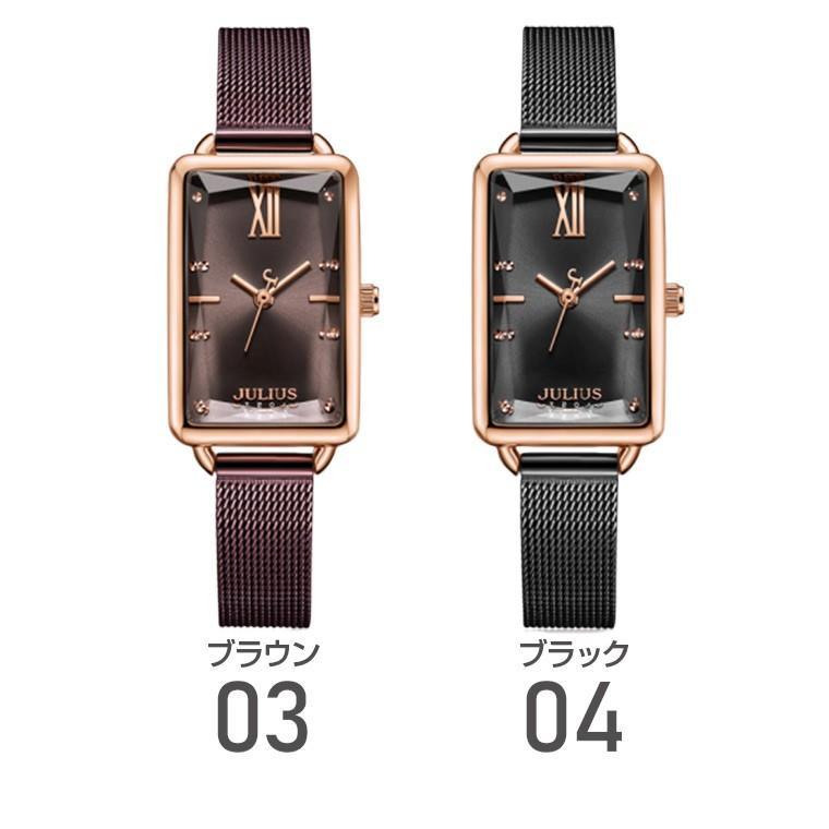 腕時計 レディース ブランド 防水 レディース腕時計 おしゃれ 人気 四角 スクエア 20代 30代 40代 50代 スクエア型 JULIUS プレゼント 母の日 ギフト|rirty|10