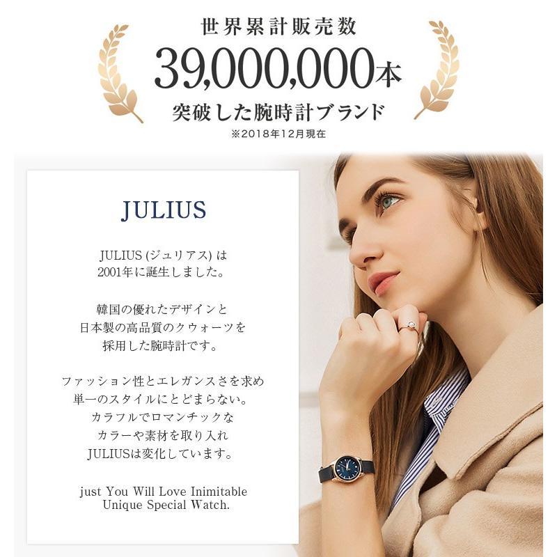 腕時計 レディース ブランド 防水 レディース腕時計 おしゃれ 人気 スクエア型 四角 20代 30代 40代 50代 JULIUS プレゼント 母の日 ギフト 送料無料|rirty|02