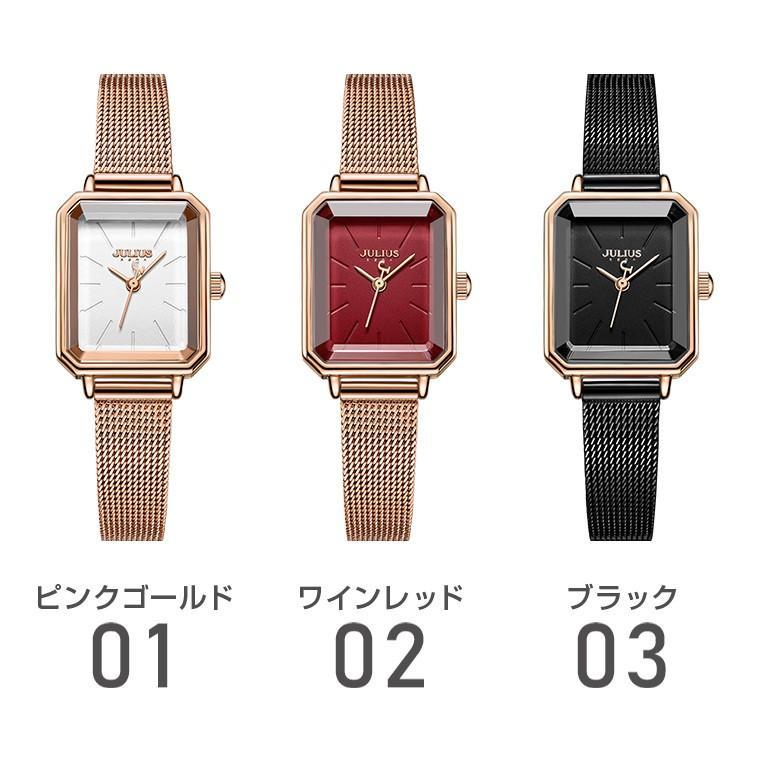 腕時計 レディース ブランド 防水 レディース腕時計 おしゃれ 人気 スクエア型 四角 20代 30代 40代 50代 JULIUS プレゼント 母の日 ギフト 送料無料|rirty|11