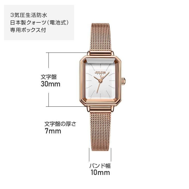 腕時計 レディース ブランド 防水 レディース腕時計 おしゃれ 人気 スクエア型 四角 20代 30代 40代 50代 JULIUS プレゼント 母の日 ギフト 送料無料|rirty|12