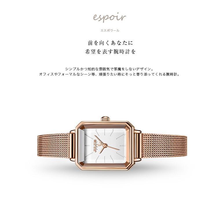 腕時計 レディース ブランド 防水 レディース腕時計 おしゃれ 人気 スクエア型 四角 20代 30代 40代 50代 JULIUS プレゼント 母の日 ギフト 送料無料|rirty|08
