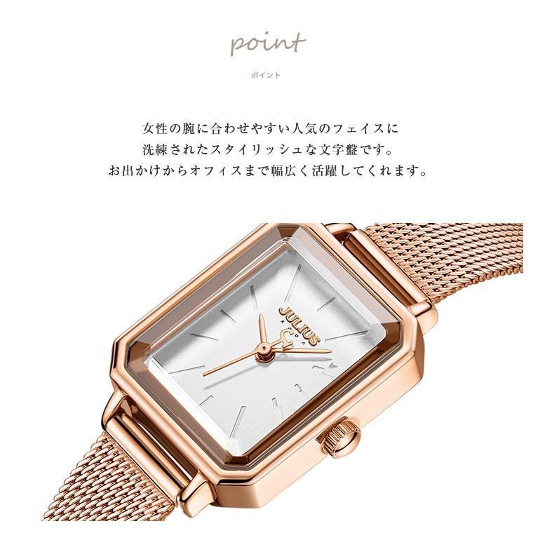 腕時計 レディース ブランド 防水 レディース腕時計 おしゃれ 人気 スクエア型 四角 20代 30代 40代 50代 JULIUS プレゼント 母の日 ギフト 送料無料|rirty|09