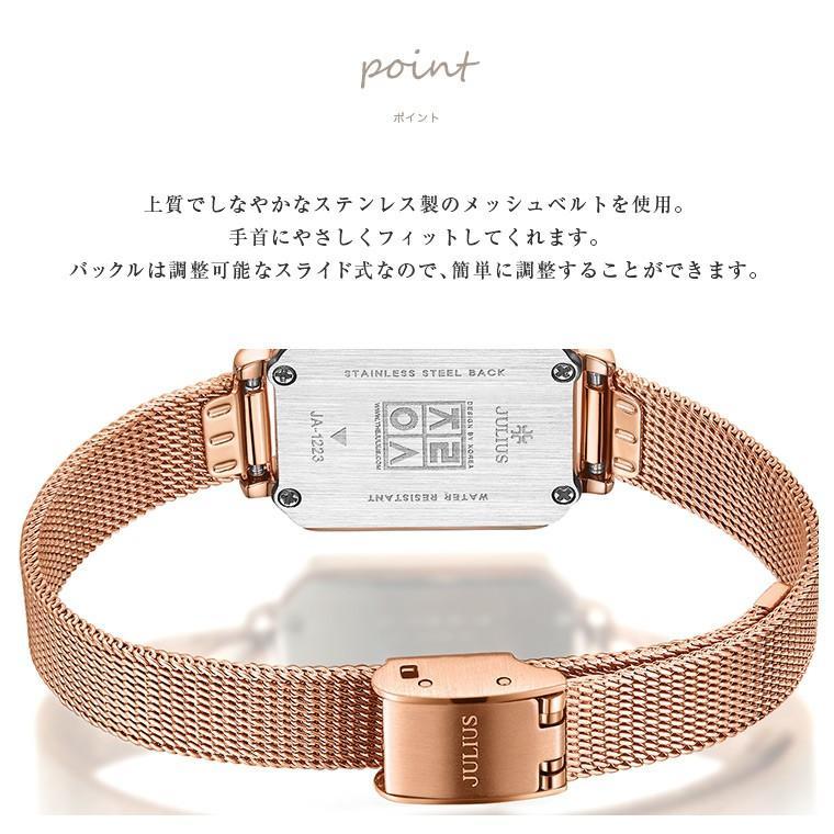 腕時計 レディース ブランド 防水 レディース腕時計 おしゃれ 人気 スクエア型 四角 20代 30代 40代 50代 JULIUS プレゼント 母の日 ギフト 送料無料|rirty|10