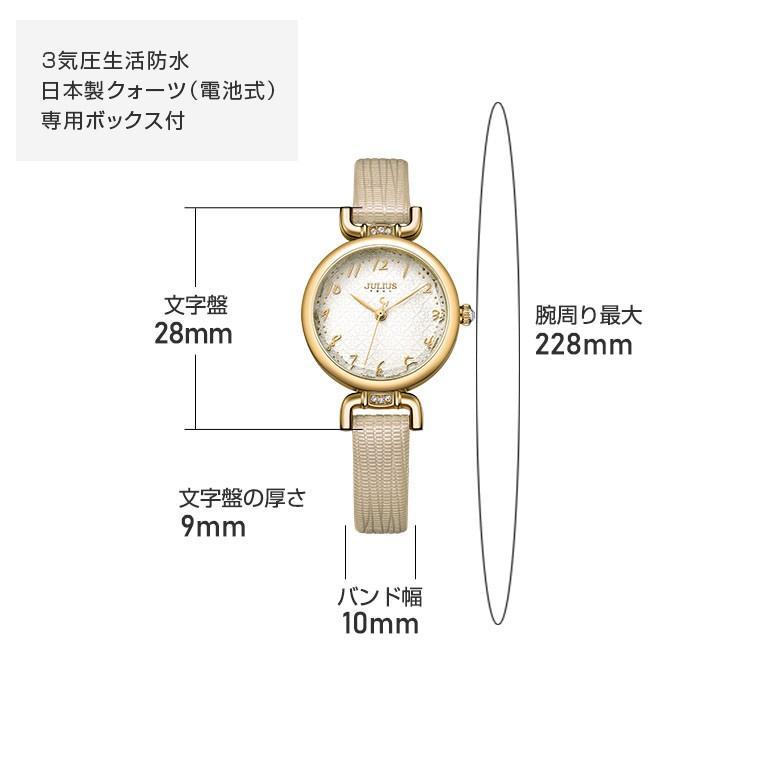 腕時計 レディース 時計 ブランド 防水 おしゃれ かわいい 30代 40代 50代 カジュアル 20代 オフィス クローバー JULIUS プレゼント 母の日 ギフト|rirty|11