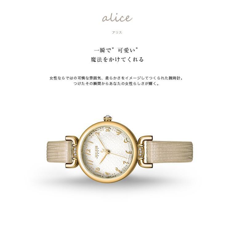 腕時計 レディース 時計 ブランド 防水 おしゃれ かわいい 30代 40代 50代 カジュアル 20代 オフィス クローバー JULIUS プレゼント 母の日 ギフト|rirty|07