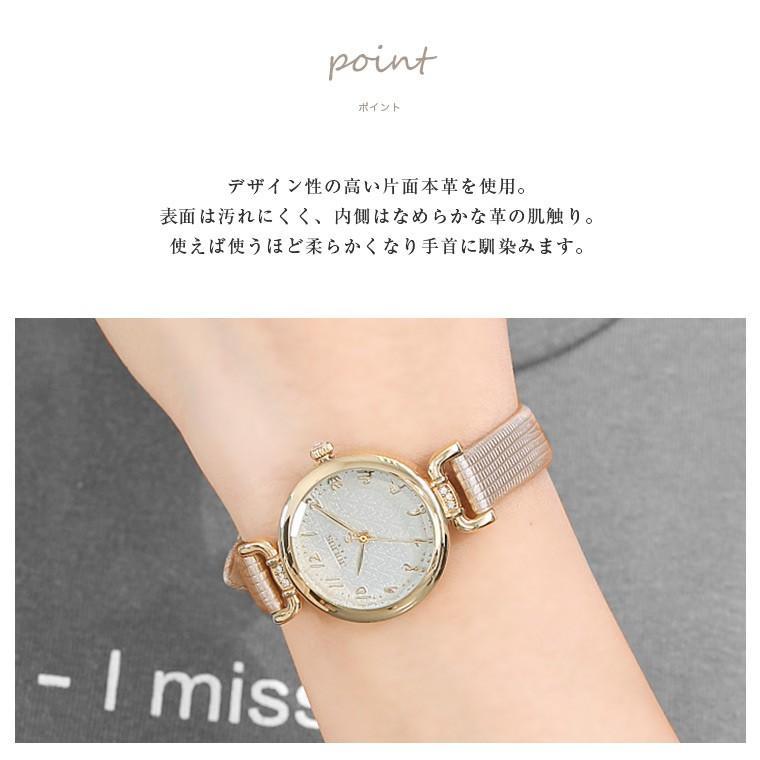 腕時計 レディース 時計 ブランド 防水 おしゃれ かわいい 30代 40代 50代 カジュアル 20代 オフィス クローバー JULIUS プレゼント 母の日 ギフト|rirty|09