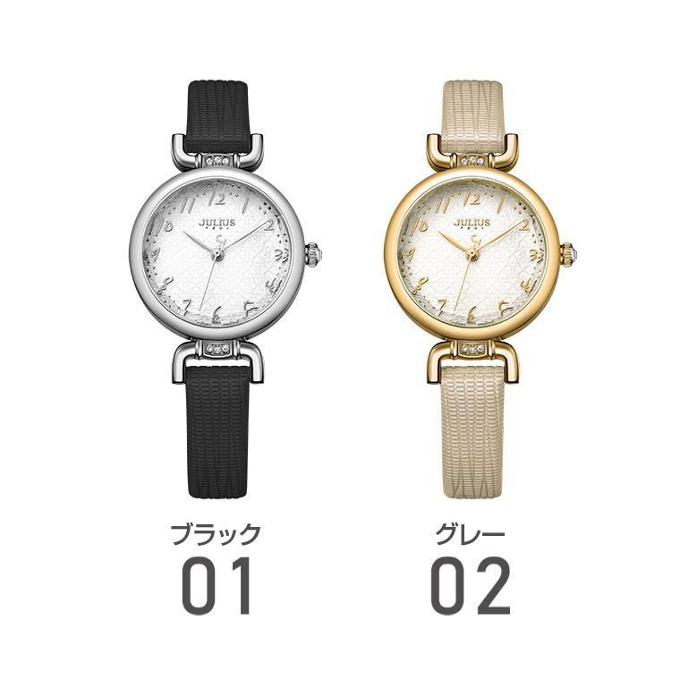 腕時計 レディース 時計 ブランド 防水 おしゃれ かわいい 30代 40代 50代 カジュアル 20代 オフィス クローバー JULIUS プレゼント 母の日 ギフト|rirty|10