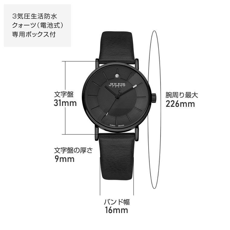 腕時計 レディース 時計 ブランド 防水 おしゃれ かわいい シンプル 30代 40代 50代 アクセサリーカジュアル 20代  JULIUS プレゼント 母の日 ギフト|rirty|16