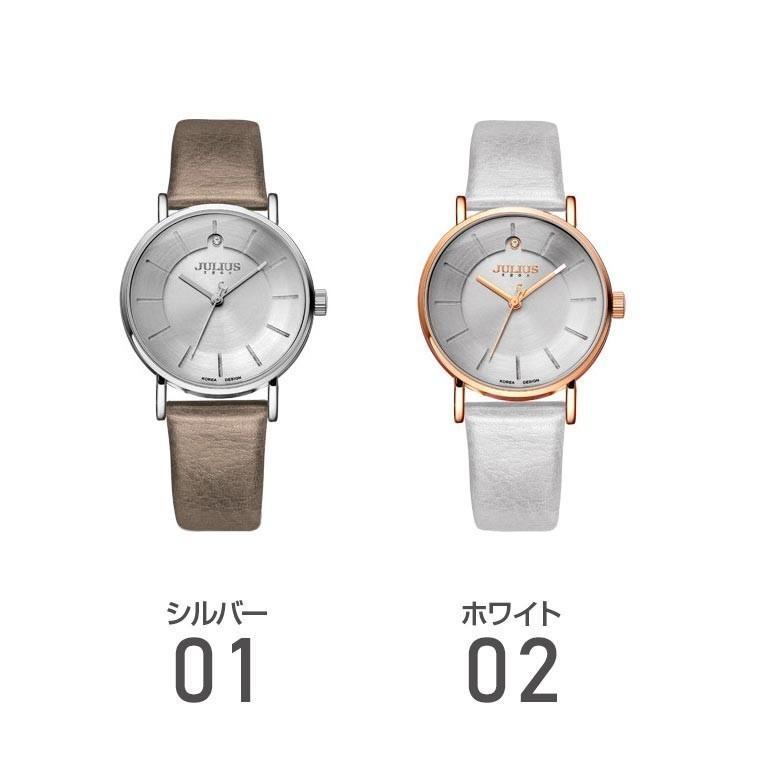 腕時計 レディース 時計 ブランド 防水 おしゃれ かわいい シンプル 30代 40代 50代 アクセサリーカジュアル 20代  JULIUS プレゼント 母の日 ギフト|rirty|07