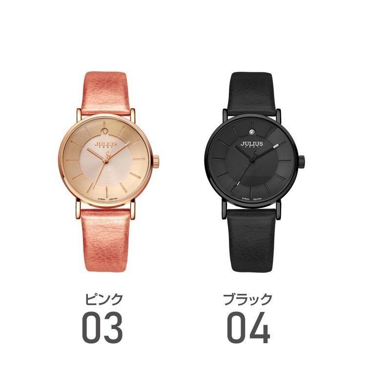 腕時計 レディース 時計 ブランド 防水 おしゃれ かわいい シンプル 30代 40代 50代 アクセサリーカジュアル 20代  JULIUS プレゼント 母の日 ギフト|rirty|08