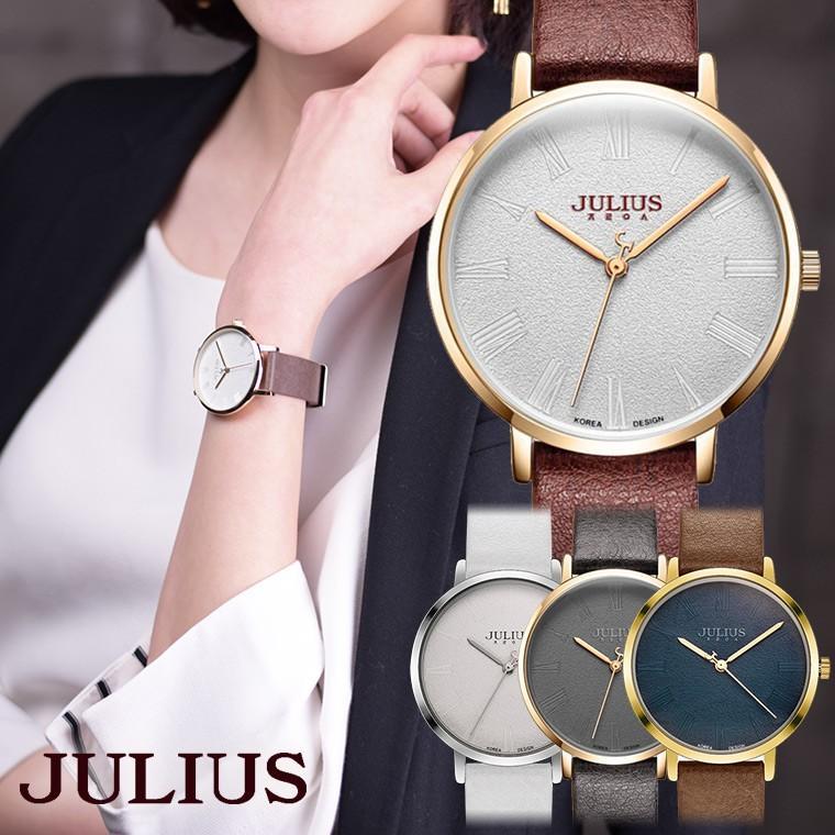 buy online e9ab2 7d712 腕時計 レディース 時計 ブランド 防水 おしゃれ かわいい シンプル 30代 40代 50代 革ベルト カジュアル 20代 オフィス 上品  JULIUS プレゼント :JA-953:JULIUS ジュリアス正規販売店 - 通販 - Yahoo!ショッピング