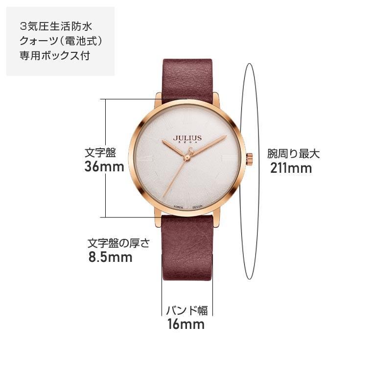 腕時計 レディース 時計 ブランド 防水 おしゃれ かわいい シンプル 30代 40代 50代 革ベルト カジュアル 20代 JULIUS プレゼント 母の日 ギフト 送料無料|rirty|15