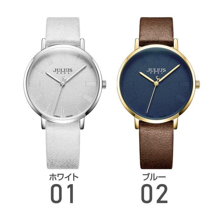 腕時計 レディース 時計 ブランド 防水 おしゃれ かわいい シンプル 30代 40代 50代 革ベルト カジュアル 20代 JULIUS プレゼント 母の日 ギフト 送料無料|rirty|07