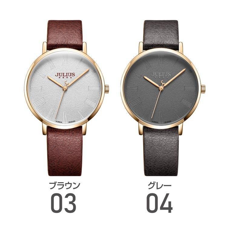 腕時計 レディース 時計 ブランド 防水 おしゃれ かわいい シンプル 30代 40代 50代 革ベルト カジュアル 20代 JULIUS プレゼント 母の日 ギフト 送料無料|rirty|08