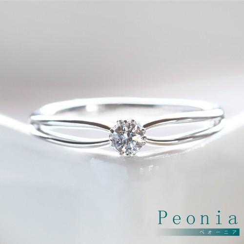 開店記念セール! Peonia-ペオーニア- ダイヤモンドリング エンゲージリング ブライダルリング K18 18金 リング K18 リング 指輪 指輪, ノースウェブ【ダイエット通販】:2bfde540 --- airmodconsu.dominiotemporario.com
