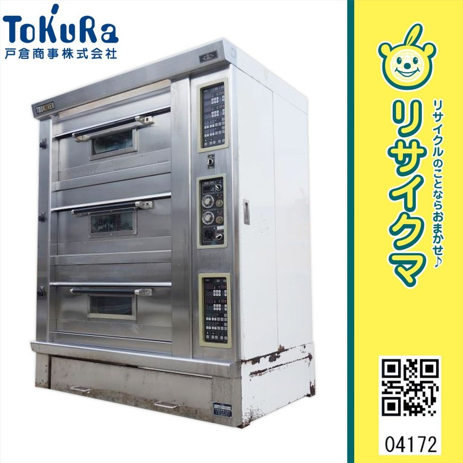 【中古】K▼戸倉商事 トークオーブン ドゥコン ピザ 3段 三相200V (04172)