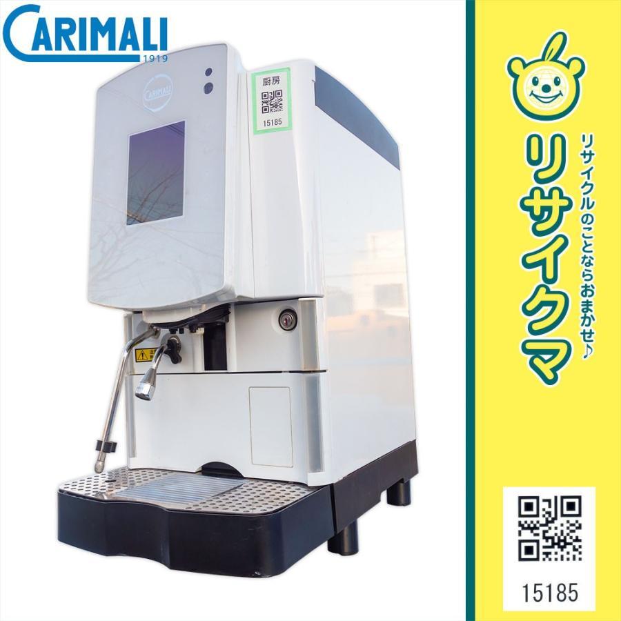 【中古】M▽カリマリ CARIMALI ブルーマチックジャパン エスプレッソマシン OPTIMA PLATINUM LM 2012年 単相200V (15185)