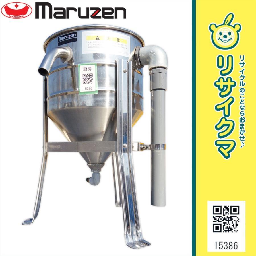 【中古】M▽マルゼン 水圧洗米機 ステンレス 洗米能力7kg MRW-7 (15386)