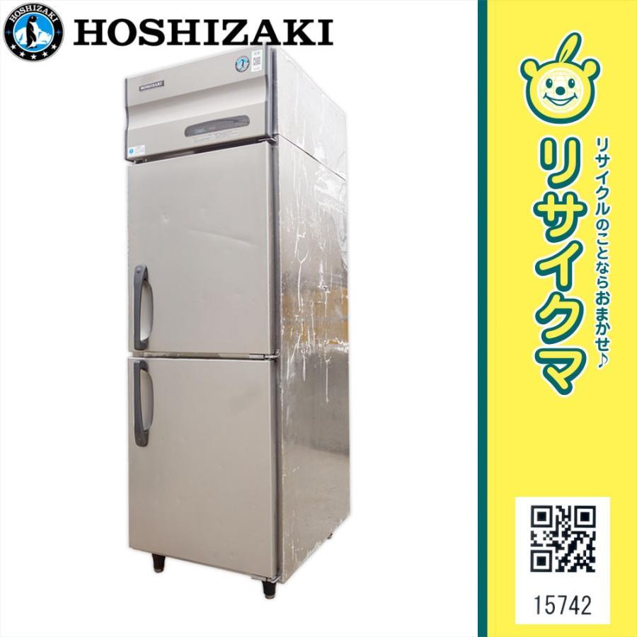 【中古】M▽ホシザキ 業務用 冷凍庫 縦型2面 483L 100V HF-63S3 (15742)
