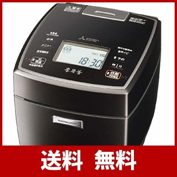 三菱 IHジャー炊飯器(5.5合炊き) 黒銀蒔MITSUBISHI 本炭釜 NJ-VW109-B