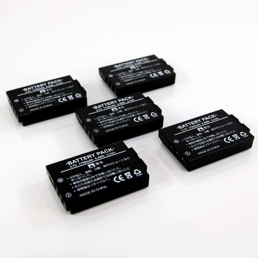 KEYENCE キーエンス BT-3000シリーズ 互換バッテリー RCBT-B30 5個パック (BT-3000W BT-3000WB BT-B30)