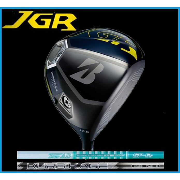 新品同様 2015年 KURO ブリヂストンゴルフ JGR  ドライバー KAGE  KURO KAGE XM60/Tour XM60/Tour AD GP-6  クロカゲ/ツアーAD カーボンシャフト, マイハート:e43bfe8f --- odvoz-vyklizeni.cz
