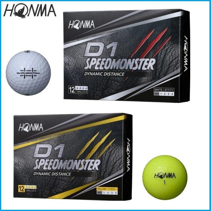 ☆2021年 HONMA [再販ご予約限定送料無料] ホンマ D1 SPEEDMONSTER 1ダース 日本メーカー新品 ボール スピードモンスター 12個入り