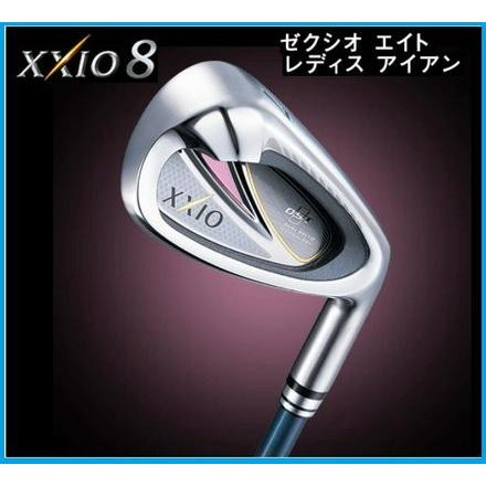 低価格の 2014年モデル ダンロップ レディース XXIO8(ゼクシオ エイト)アイアン 日本正規品 5本セット(#7〜9、PW、SW) ゼクシオMP800L 日本正規品, 加世田市:13139231 --- airmodconsu.dominiotemporario.com
