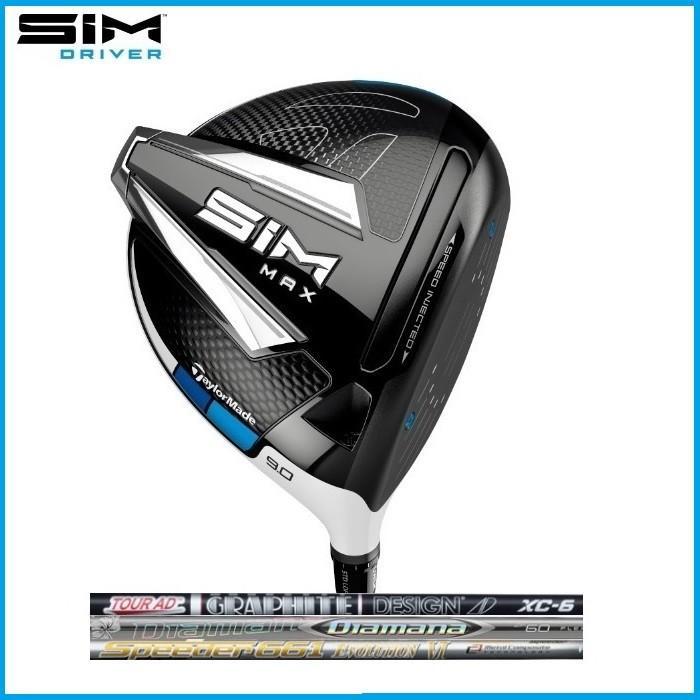 日本最大のブランド テーラーメイド SIM MAX ZF60 カスタム シム マックス シャフト ドライバー Tour AD AD XC-6 Speeder661EVOLUTION6 Diamana ZF60 カスタム シャフト, マニアック:7906078b --- airmodconsu.dominiotemporario.com