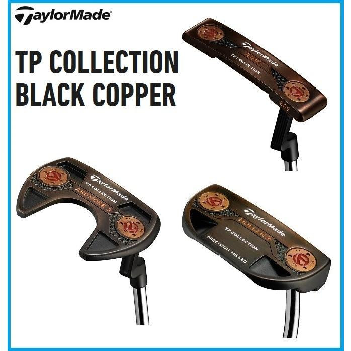 ☆TaylorMade テーラーメイド TP COLLECTION 黒 COPPER TP コレクション ブラック カッパー パター Pistol GTR 1.0 WH BK CP