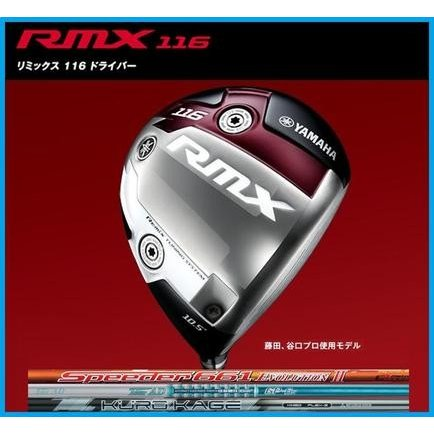 YAMAHA ヤマハ RMX 116  リミックス116 ドライバー  Tour AD GP-6/Speeder 661 EVOLUTION2/KUROKAGE MX60 カーボンシャフト