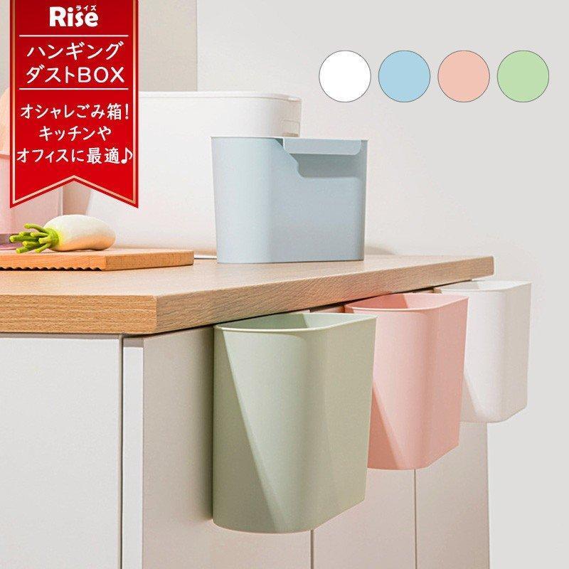 キッチン スリム ゴミ箱 ゴミ箱 ごみ箱