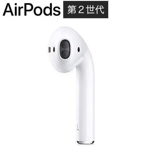 【第二世代】【左耳イヤホン】【純正バラ売り】Apple AirPods 国内正規品 エアーポッズ 紛失・故障等に MRXJ2J/A [L](第2世代)|risepro