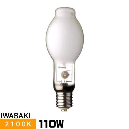 岩崎 NH110FLS 高圧ナトリウムランプ 110W 一般形 拡散形 FECサン ...