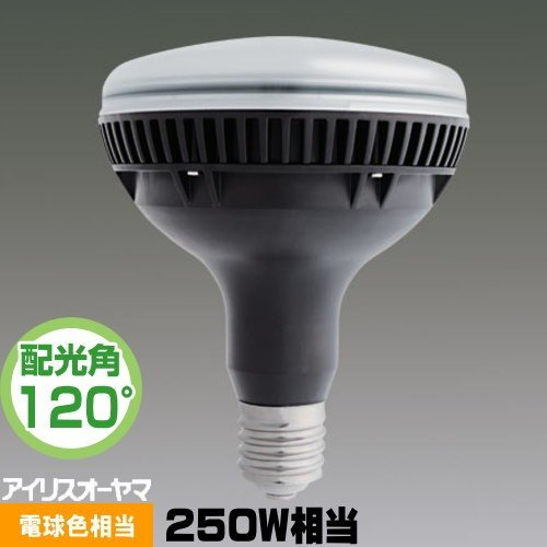 アイリスオーヤマ LDR100-200V23L8-H/E39-36BK2 LED電球 バラスト水銀灯250W相当 電球色相当