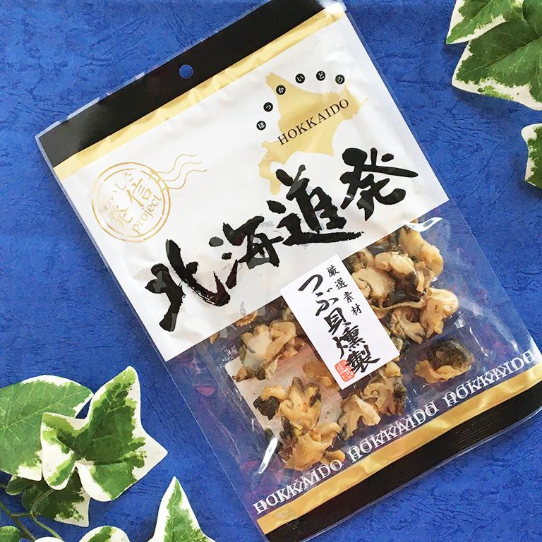 利尻屋みのや つぶ薫製 rishiriyaminoya