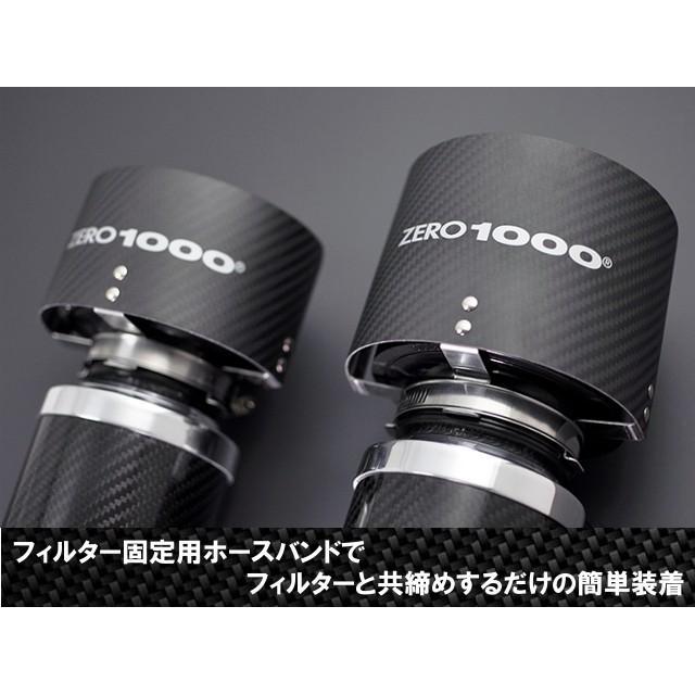 ZERO1000 カーボンフィルターシールド 零1000パワーチャンバー フィルターKS93・KS110・CS95対応 フィルターカバー|rising2013m|03