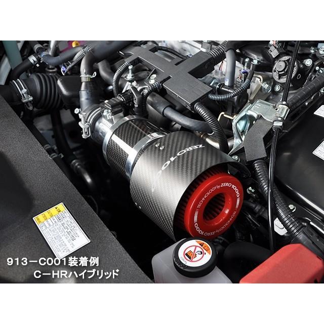 ZERO1000 カーボンフィルターシールド 零1000パワーチャンバー フィルターKS93・KS110・CS95対応 フィルターカバー|rising2013m|04