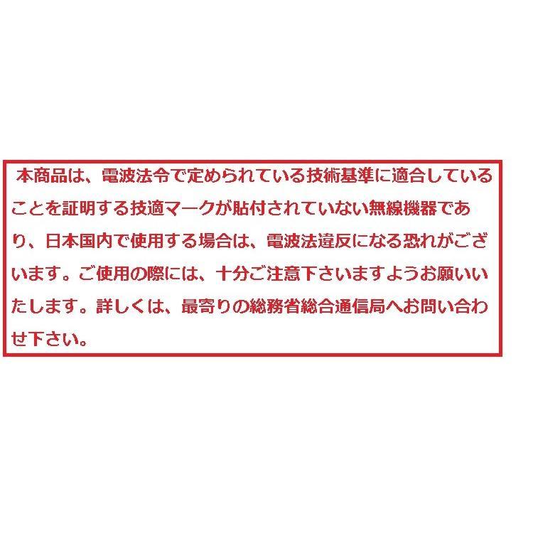 BaoFeng UV-5RE アマチュア無線機 136-174 / 400-480MHz デュアルバンド イヤホンマイク付 RisingShine製日本語説明書付き 純正スピーカーマイク同梱|risingshine|02