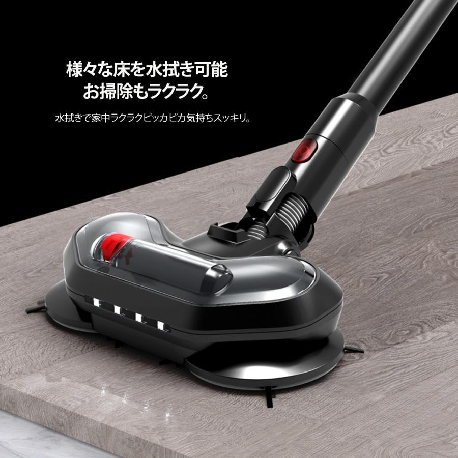 掃除機 コードレス モップクリーナー 電動 モップ 水拭き LEDライト 高速振動 水拭き?充電式モップクリーナー モップクリーナー 充電式 モップ クリーナー risou-shop 02