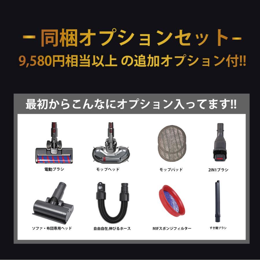 掃除機 コードレス モップクリーナー 電動 モップ 水拭き LEDライト 高速振動 水拭き?充電式モップクリーナー モップクリーナー 充電式 モップ クリーナー risou-shop 11